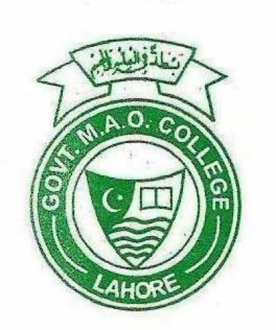 گورنمنٹ ایم اے او کالج لاہور میں ساڑھے چار سو سے زائد گریجوایٹ طلبا میں ڈگریاں تقسیم کی گئیں