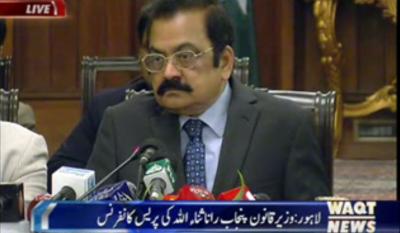 لاہور ڈیفنس دھماکا بارودی مواد کا نہیں تھا، وزیر قانون پنجاب راناثناء اللہ
