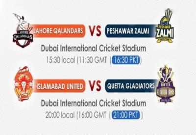 پاکستان سپر لیگ میں آج ہوںگے 2 بڑے مقابلے۔