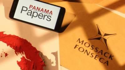پانامہ کیس میں سپریم کورٹ نے دوصفحات پرمشتمل شارٹ آرڈر جاری کردیا