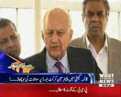 Waqtnews Headlines 06:00 PM 24 February 2017