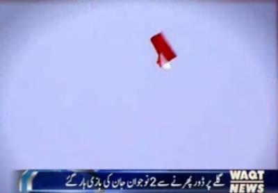 راولپنڈی ميں پتنگ بازی پر پابندی کے احکامات ہوا ميں اڑا ديئے