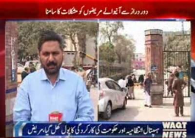 کراچی میں ینگ ڈاکٹرز کا مطالبات کے حق میں احتجاج جاری