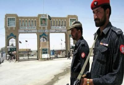پاک افغان بارڈر:نویں روز پاسپورٹ ویزا رکھنے والے شہریوں کو افغانستان جانے کی اجازت دیدی گئی۔