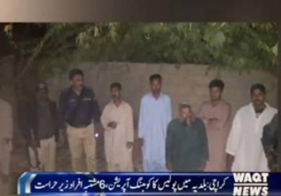 Combing Operation In Karachi