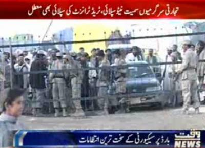 Pak-Afghan border closed Cause Of protest.