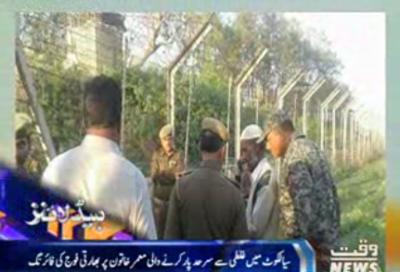 Waqtnews Headlines 09:00 AM 25 February 2017
