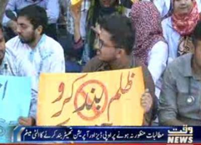 Young Doctors Association issued a protest over four days