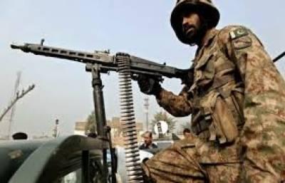 دہشتگردوں کے مکمل صفائے کیلئے آُپریشن ردالفساد