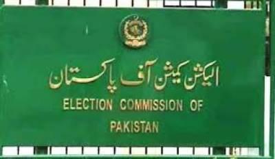 الیکشن کمیشن نے انتخابی ضابطہ اخلاق کی خلاف ورزی----جواب مانگ لیا،