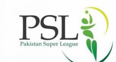 پنجاب حکومت نے پاکستان سپر لیگ کے دوسرے ایڈیشن کا فائنل لاہور میں کرانے کا فیصلہ کر لیا