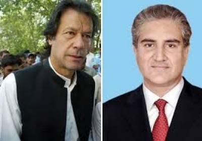 چیئرمین تحریک انصاف عمران خان سے وائس چیئرمین شاہ محمود قریشی کی ملاقات