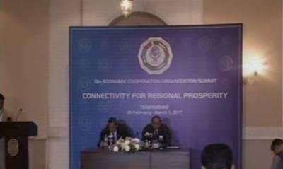 اقتصادی تعاون تنظیم کا اجلاس کل سےاسلام آباد میں شروع ہوگا