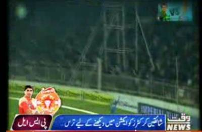 After a long time International players will play cricket in Pakistan