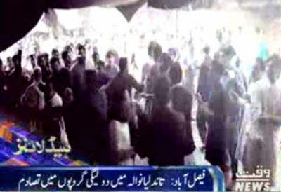 Waqtnews Headlines 03:00 PM 27 Feb 2017