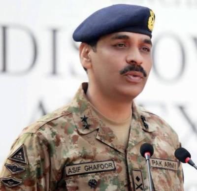 دشمن ایجنسیاں دہشت گردوں کی مدد کر رہی ہیں، ترجمان پاک فوج میجر جنرل آصف غفور