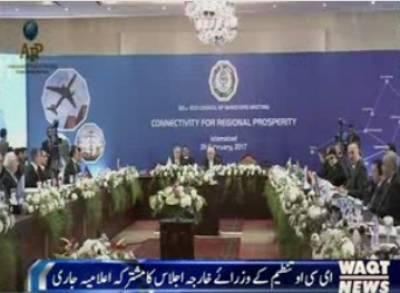 ای سی او کانفرنس-- راولپنڈی شہر کے لیے بھی ٹریفک پلان جاری
