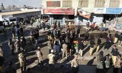 کوئٹہ کے علاقے سریاب روڈ پر سڑک کنارے نصب بم پھٹنے سے چار افراد زخمی