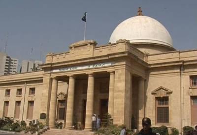 462ارب روپے کی کرپشن: 3 ملزمان کی ضمانت میں 10اپریل تک توسیع