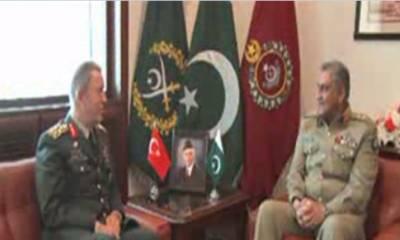 آرمی چیف سے ترکی کے چیف آف جنرل سٹاف کی ملاقات