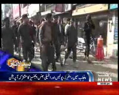 Waqtnews Headlines 05:00 PM 01 March 2017