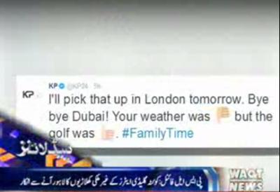 Waqtnews Headlines 08:00 AM 01 March 2017