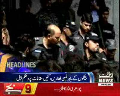 Waqtnews Headlines 09:00 PM 01 March 2017