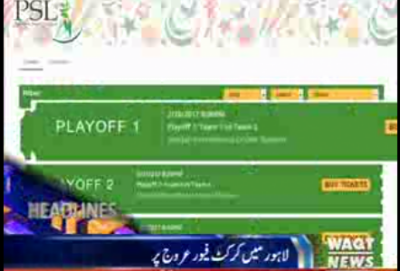 Waqtnews Headlines 11:00 AM 01 March 2017