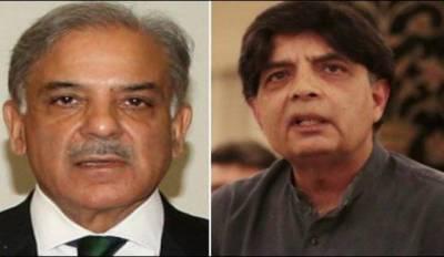 وزیراعلیٰ پنجاب شہباز شریف اور وفاقی وزیر داخلہ چودھری نثار کے درمیان ملاقات