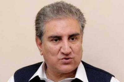 ایف سی آر کے کالے قانون کو فاٹا کے عوام پر جبری مسلط کیا گیا,رہنما تحریک انصاف شاہ محمود قریشی