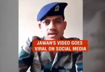 ایک اور بھارتی فوجی اہلکار اپنی فوج اور افسران پر پھٹ پڑا ۔
