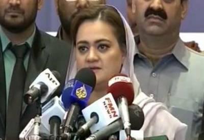 پاکستان کو خطے میں محفوظ ترین ملک بنانے کیلئے کوشاں ہیں۔ مریم اورنگزیب