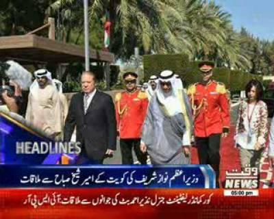 Waqtnews Headlines 05:00 PM 07 March 2017