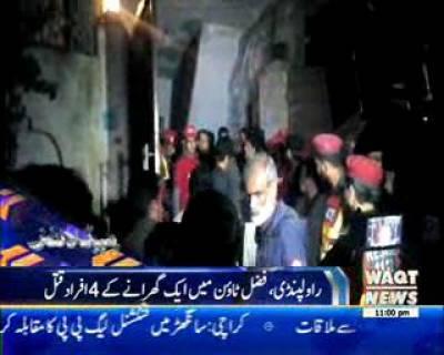 Waqtnews Headlines 11:00 PM 07 March 2017