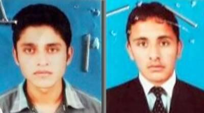 بھارت میں پھنسے پاکستانی لڑکوں کے اہلخانہ کی دعائیں رنگ لے آئیں,,,,