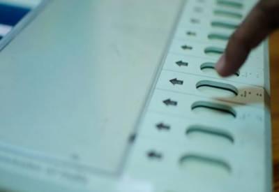 الیکشن کمیشن آج الیکٹرانک ووٹنگ مشینوں کی خریداری کا معاہدہ کرے گا۔