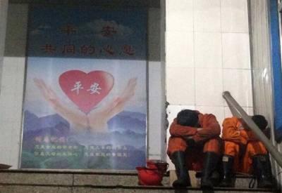 چین: کان میں پھنسے17 افراد کو نکالنے کی کوششیں جاری ہیں۔
