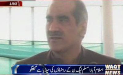 عمران خان نےسیاست میں کون سی غلیظ بات کی سعدرفیق نے سب بتا دیا۔۔۔