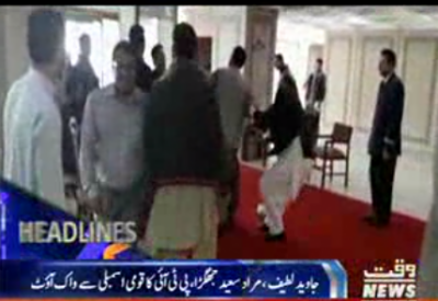 Waqtnews Headlines 01:00 PM 10 March 2017