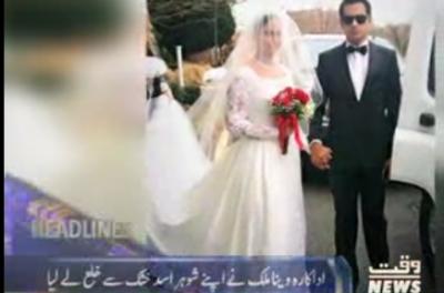 Waqtnews Headlines 10:00 AM 11 March 2017