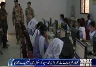 D.G Ranger Sindh Visit To Jinnah Govt School