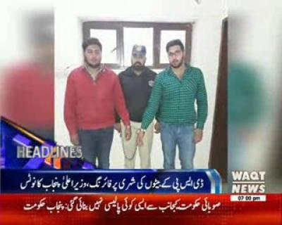 Waqtnews Headlines 07:00 PM 14 March 2017