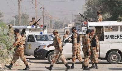 مختلف شہروں سے سرچ آپریشنزمیں گیارہ افغان باشندوں سمیت چھیبس مشتبہ افراد گرفتار کرلیے گئے،