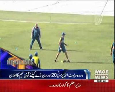 Waqtnews Headlines 06:00 PM 15 March 2017