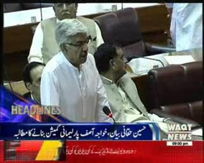 Waqtnews Headlines 09:00 PM 15 March 2017