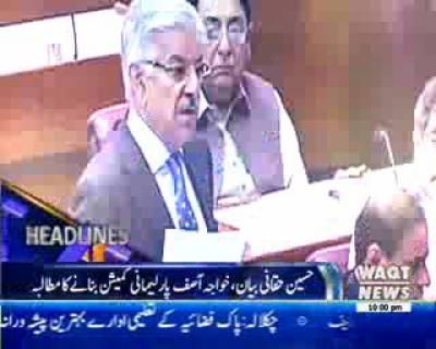 Waqtnews Headlines 10:00 PM 15 March 2017