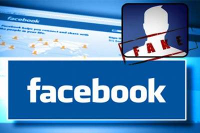 سوشل میڈیا پرگستاخانہ مواد کی تشہیرکے معاملے پر تحقیقاتی اداروں نے ملزمان اور ان کے سہولت کاروں کا سراغ لگالیا