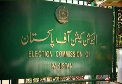 الیکشن کمیشن نے عمران خان اور جہانگیر ترین کیخلاف نااہلی ریفرنسز خارج کردیئے۔