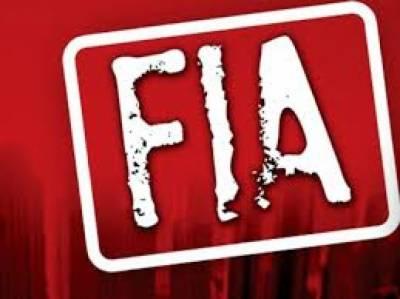 اسلام آباد میں ایف آئی اے نے کارروائی کرتے ہوئے ٹمپرڈ چیک کے ذریعے رقم نکوالنے والے ملزم کو گرفتارکرلیا