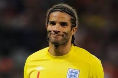 برازیل کے فٹبالر رونالڈینیو کے بعد برطانیہ کے فٹبالراور گول کیپر ڈیوڈ جیمز نے بھی پاکستان آنے کا اعلان کردیاہے
